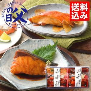 氷温熟成で仕上げた旨みたっぷりのお魚ギフト。簡単で美味しい贈りものです。  父の日ギフト ●内容:ぶ...