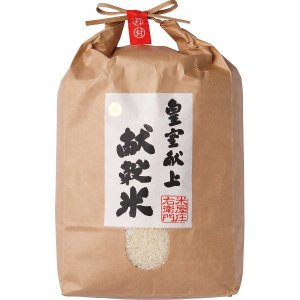 皇室献上献穀米(愛知県産ミネアサヒ)5kg 送料込み 米 甘...