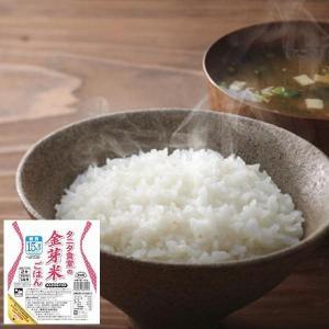 タニタ食堂にて使用されている金芽米をパックごはんにしました。  タニタ食堂の金芽米ごはん(12食) ...