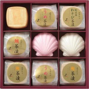 お中元 お茶漬け ギフト 千粋 最中お茶漬詰合せ(9食) (...