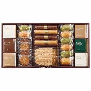 バラエティ豊かな洋菓子は優雅に過ごすティータイムに。ホテルオークラを代表する焼き菓子とムースとプリン...