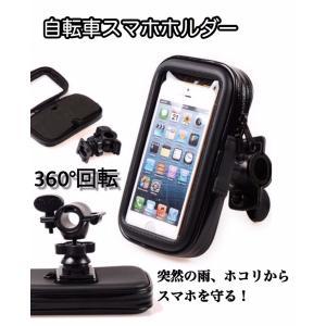 〇カラー ブラック 〇サイズ Lサイズ(内寸) 152×75×25mm  (外寸) 180×110m...