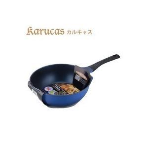 karucas(カルキャス) IH対応 いため鍋 28cm KR-7877(1023385)|lifeharmony