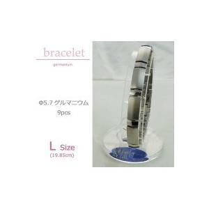 MARE(マーレ) ゲルマニウムブレスレット PT/IP ミラー/マット 171L (19.85cm) H9389-03 lifeharmony