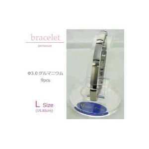 MARE(マーレ) ゲルマニウムブレスレット PT/IP ミラー/マット 173L (19.85cm) H9392-01 lifeharmony