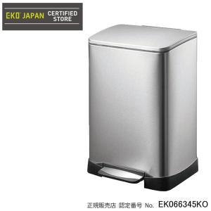 EKO(イーケーオー) ステンレス製ゴミ箱(ダストボックス)...