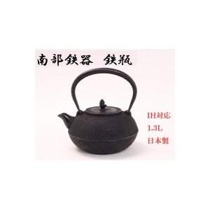 IH対応南部鉄器 鉄瓶 手取アラレ(小)1.3L OH-304|lifeharmony