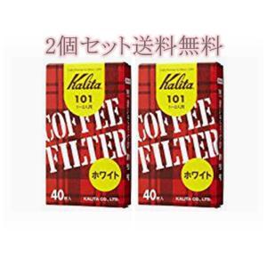 送料無料 ポイント消化 300以下 500えん メール便 コーヒー コーヒー用品 コーヒーグッズ 珈...