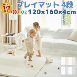 赤ちゃんマット 赤ちゃんマット 日本製 6畳分 赤ちゃんマット おしゃれ赤ちゃんマット せんべい座布...