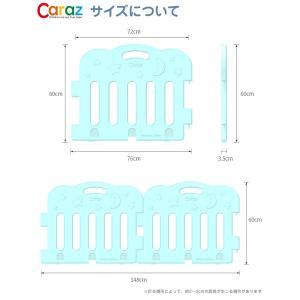プレイマット ベビー マットベビーサークル caraz 8枚 セット 折りたたみ 追加 置くだけ ボールプール ベビー 柵 ゲート パーテーション 北欧 おしゃれ lifehiroba 09