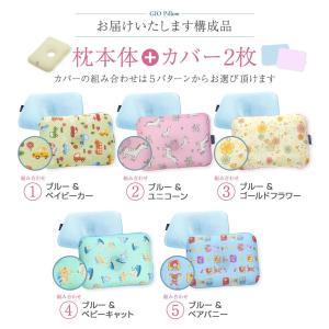 韓国で唯一特許を取った子供用枕 大韓アトピー協会推薦品 ダニ忌避率98.2% カバー ダニー退治 防...