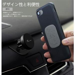 スマホホルダー 車 携帯ホルダー メタルプレート 吸盤 マグネット iPhone Android お...