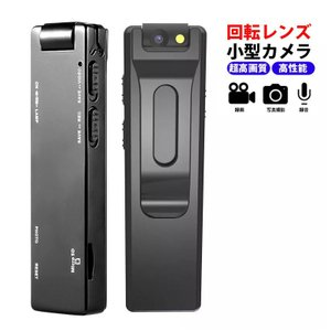 ボイスレコーダー 小型 高性能 長時間 大容量 ICレコーダー カメラ付き 文字起こし USB 長時間録音 録画 軽量 操作簡単 オレオレ詐欺