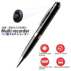 ボイスレコーダー ペン型 高音質 高性能 文字起こし 16GB 長時間 USB 軽量 icレコーダー ペン型 ボールペン型 会議 商談