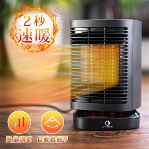 セラミックファンヒーター セラミックヒーター 小型 首振り ミニヒーター 足元 省エネ コンパクト 温風機 暖房器具 一人暮らしの画像