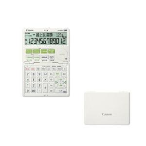 キヤノン FN-600-W-SOB 「ローンの計算など各種金融計算が可能な電卓」|lifeis