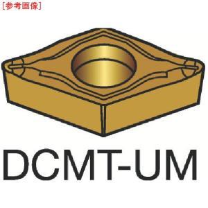 サンドビック DCMT070204UM 【10個セット】サンドビック コロターン107 旋削用ポジ・チップ 1115 lifeis