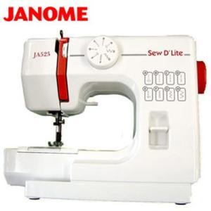 ジャノメ JA525 「コンパクト電動ミシン」|lifeis