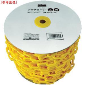 トラスコ中山 TPC8Y50 TRUSCO プ...の関連商品8