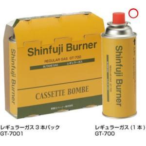 新富士バーナー 4953571027005 新富士バーナー Do-Gaカセットボンベ GT-700(1本)|lifeis