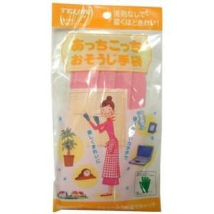 NI帝人商事 JHK2802 あっちこっちおそうじ手袋(2枚入) ピンク|lifeis