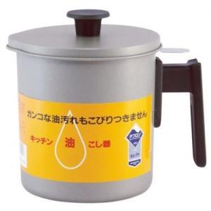 【納期目安:2週間】富士ホーロー AOI08015 テフロンオイルポット 1.5l|lifeis