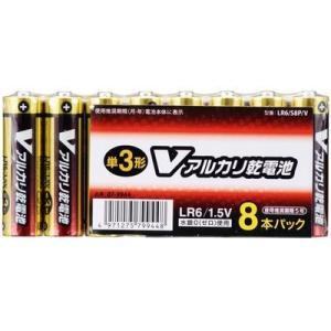 オーム電機 4971275799448 【5個セット】 アルカリV電池 単3 8本入|lifeis