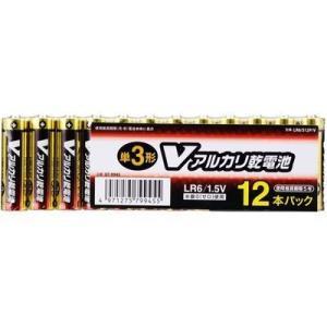 オーム電機 4971275799455 【5個セット】 アルカリV電池 単3 12本入|lifeis
