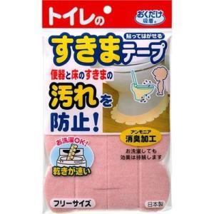 サンコー 4973381219506 おくだけ吸着 トイレのすきまテープ フリーサイズ ピンク lifeis