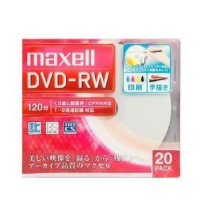【納期目安:1週間】マクセル 4902580517526 録画用DVD-RW 標準120分 1-2倍速 ワイドプリンタブルホワイト 20枚パック DW120WPA.20S