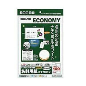 【納期目安:3週間】コクヨ KPCVE10-W メイシ (KPCVE10W)