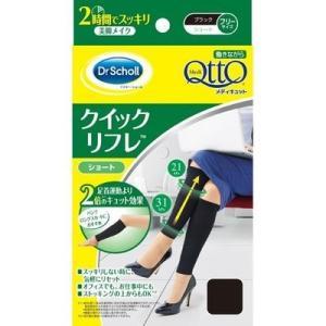 レキットベンキーザー・ジャパン 4906156...の関連商品9
