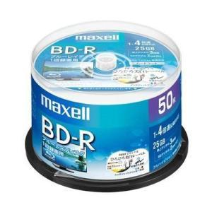 マクセル 4902580517885 (Max...の関連商品1