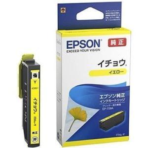 エプソン ITH-Y 【純正】 インクカートリ...の関連商品4