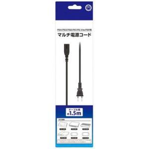 コロンバスサークル CC-MDCA-BK PS4/PS3/PS2/PS1/PS Vita/PSP用マルチ電源コード (CCMDCABK)|lifeis