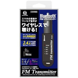VERTEX VTC-BT03 Bluetooth対応FMトランスミッター (VTCBT03)|lifeis
