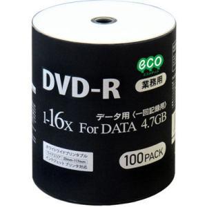 磁気研究所 DR47JNP100_BULK 業務用パック データ用DVD-R 100枚入り