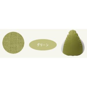 【納期目安:5/上旬入荷予定】セルタン 10206-002 「SHIZUKU 雫」 ビーズクッション...