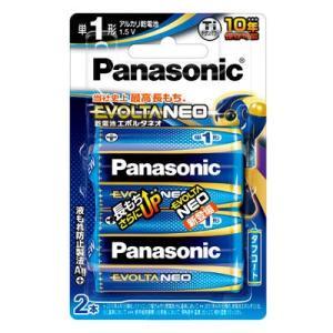 パナソニック LR20NJ/2B 乾電池エボルタネオ単1形2本パックブリスター包装|lifeis