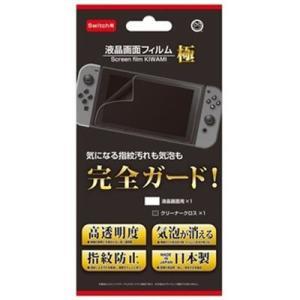 【納期目安:08/上旬入荷予定】コロンバスサークル CC-NSSKF-CL Nintendo Switch用 液晶画面フィルム 極 (CCNSSKFCL)|lifeis