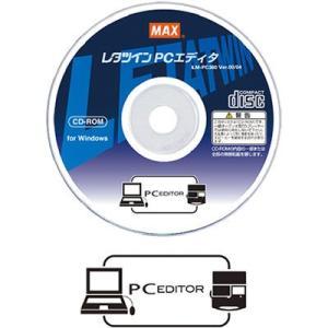 マックス LM-PC380 PCエディタ (LMPC380)|lifeis