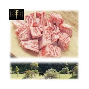 【納期目安:1週間】TSS-600 千屋牛「A5ランク」サイコロステーキ肉 600g (TSS600)|lifeis