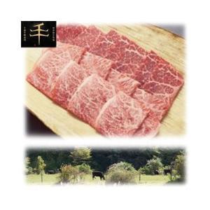 【納期目安:1週間】TYM-600 千屋牛「A5ランク」焼き肉用(モモ肩)肉 600g (TYM600)|lifeis