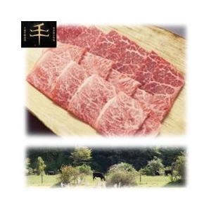 【納期目安:1週間】TYM-900 千屋牛「A5ランク」焼き肉用(モモ肩)肉 900g (TYM900)|lifeis
