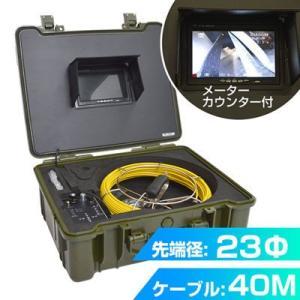 サンコー CARPSCA41 配管用内視鏡スコープpremier40Mメーターカウンター付き|lifeis