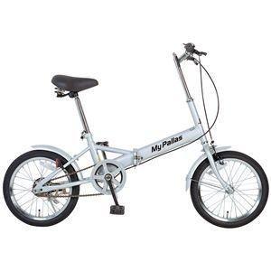 ds-101559 MYPALLAS(マイパラス) 折りたたみ自転車 M-101 16インチ シルバー (ds101559)|lifeis