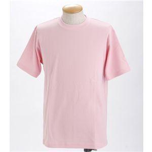 ds-199619 ドライメッシュポロ&Tシャツセット ソフトピンク 3Lサイズ (ds199619...