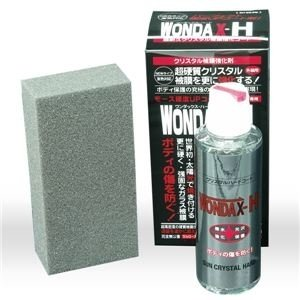 ds-425081 WONDAX-H(ワンダックス・ハード) 120ml 【WONDAX-1処理車専用ボディ保護剤】 (ds425081) lifeis