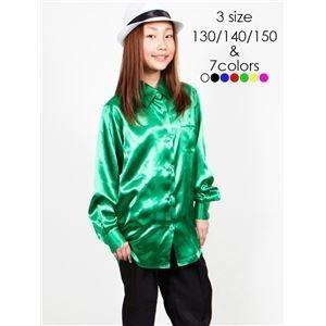 e047c8b0cc6dc ds-990765 キッズダンス衣装  サテンシャツ グリーン 150サイズ  ドライクリーニング可 ポリエステル 『Step by Teens  Ever』 (ds990765)