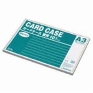ds-1291481 ジョインテックス 再生カードケース硬質A3*10枚 D061J-A3 (ds1291481) lifeis